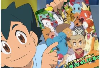 Nueva serie de Pokémon en Cartoon Network